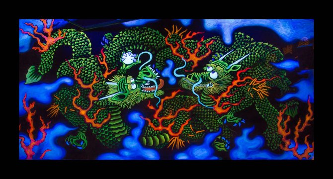 Dragon mural under black light.  10' x 18'